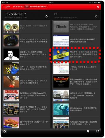itmapp
