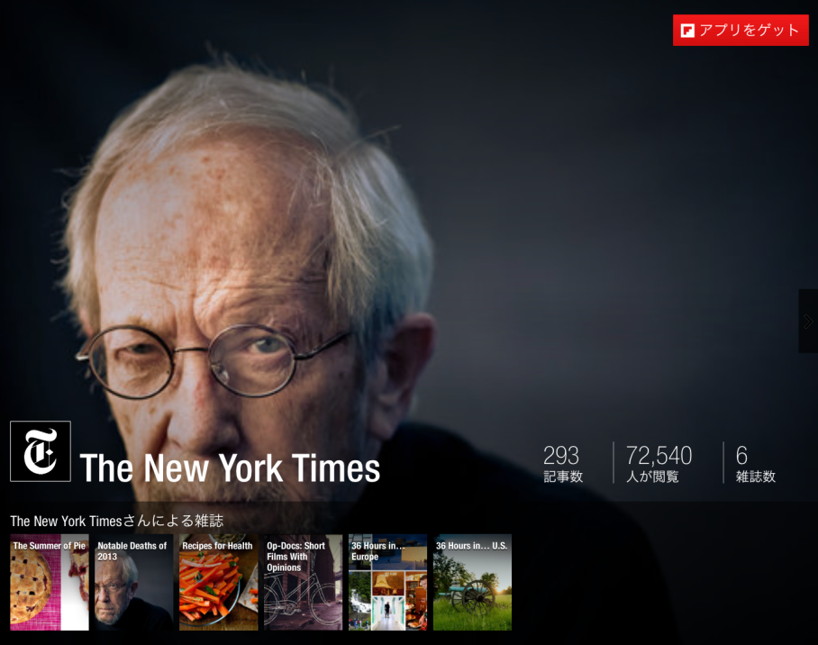 Flipboard Web -- The New York Times